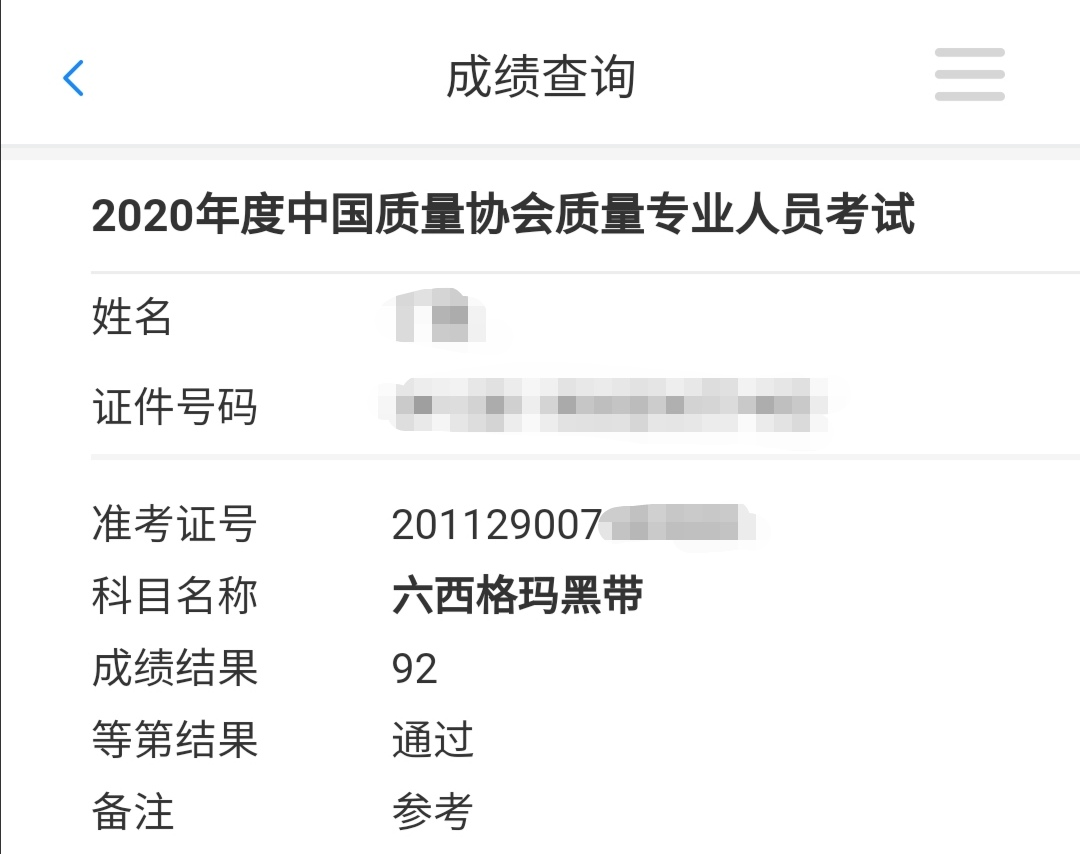 Screenshot_20201215_190151.jpg